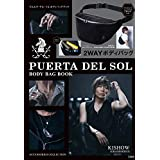 PUERTA DEL SOL BODY BAG BOOK