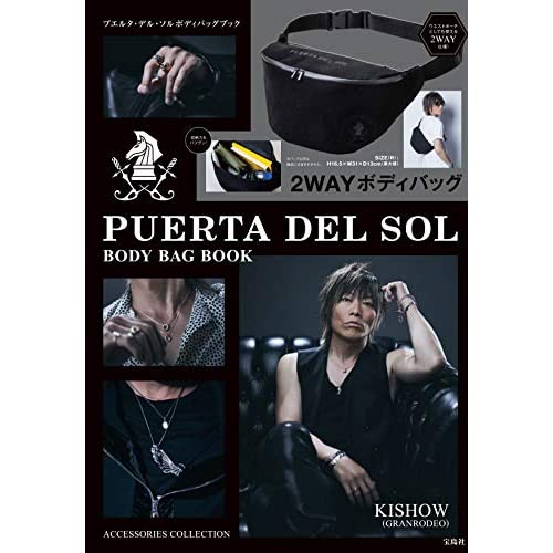 PUERTA DEL SOL BODY BAG BOOK 画像