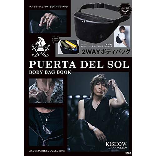 PUERTA DEL SOL BODY BAG BOOK 画像