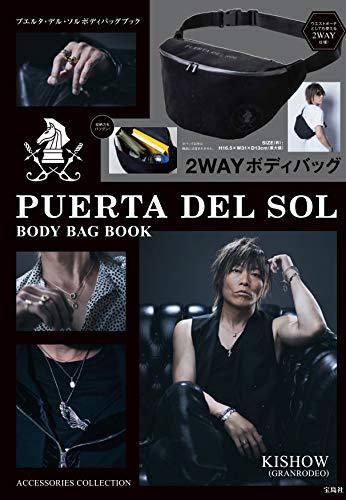 PUERTA DEL SOL BODY BAG BOOK 画像 A