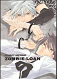 Zombie Loan Illustrations Art Book Peach-Pit Illustrations (In Japanese)