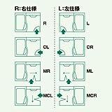 クリナップ 風呂フタ(取手付シャッターフタR:右仕様)【S16-4TTR】 システムバスルームアクセサリー 【S164TTR】