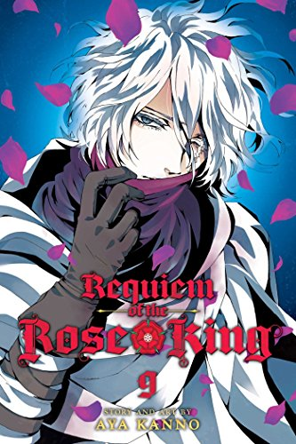 (Requiem of the Rose King, Vol. 9)