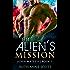 The Alien's Mission (Uoria Mates II Book 1)