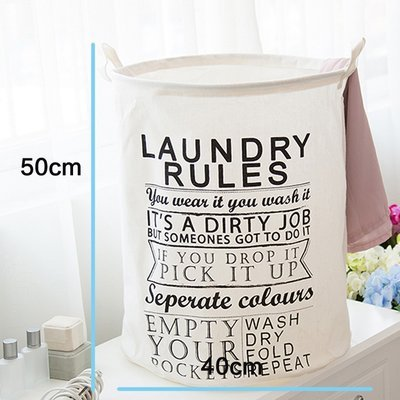 BranXin - White New Patterns Laundry Basket Dirty Clothes St