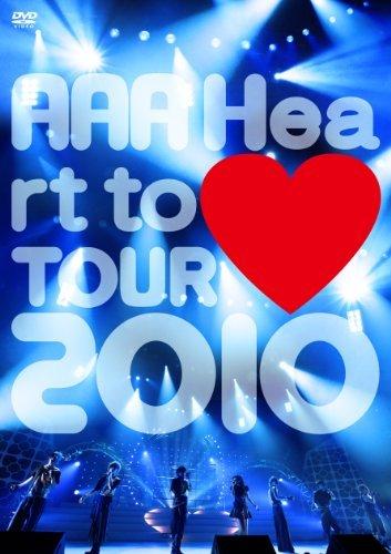 AAA Heart to(?????????????????????)TOUR 2010 [DVD]