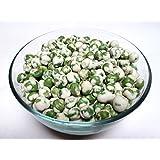 Wasabi Green Peas 5 Lb Bulk Bag