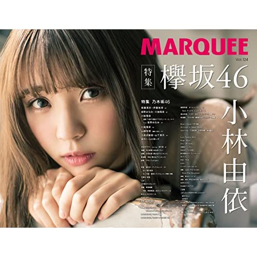 MARQUEE Vol.124 表紙画像