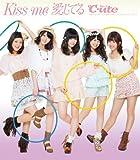 C-Ute - Kiss Me Aishiteru (CD+DVD) [Japan CD] EPCE-5760 by C-UTE (2011-02-23)