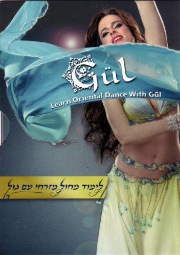 Learn Oriental Dance With Gul (Import Movie) (European Format - Zone 2) (2009) Gul