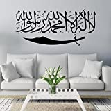 ZNXZZ Hot sale New wall sticker DIY Creative Muslim culture wall Stickers for kids rooms Wall Stickers home decor living Room bedroom