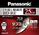 PANASONIC Blu-ray BD-RE Rewritable Disk | 25GB 2x Speed | 20 Pack Ink-jet Printable (Japan Import)