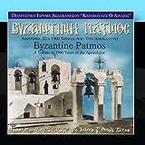 Byzantine Patmos