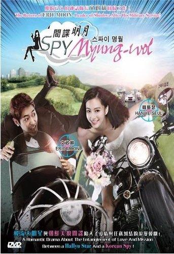 Spy Myung Wol / Myung Wol the Spy