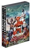 Sci-Fi Live Action - Super Robot Red Baron DVD Value Set Vol.5 6 (2DVDS) [Japan LTD DVD] HUM-268
