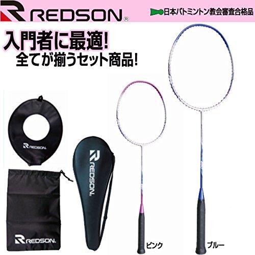 レッドソン REDSON バドミントンラケット [ RB-SC610 ] redson 日本バトミントン協会審査合格品 45:ブルー 4U5(80~84g)   B06ZY693RN