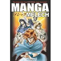Manga Melech