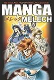 Manga Melech, , 1414316836
