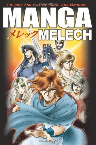 - Manga Melech