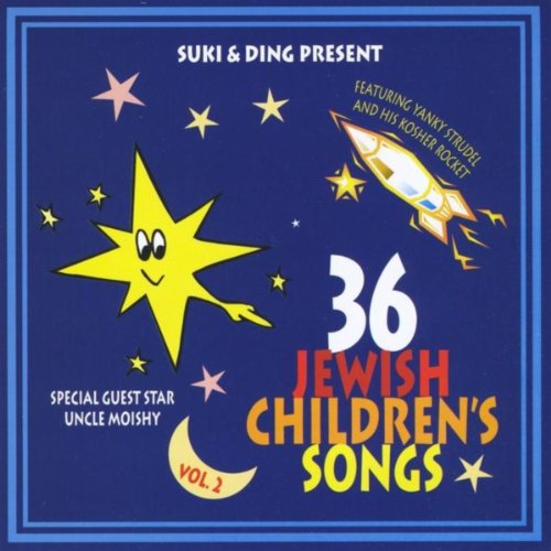 36-jewish-childrens-songs-vol-2