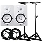 Yamaha HS Series HS8 - 8 Inch 2 way Bass Reflex Bi amplified Nearfield Active Powered Studio Monitor in White (Pair) with Studio Monitors Stands and Microphone Cables