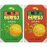 Red and Green Yuzu Kosho Duo