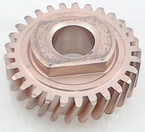 (KitchenAid 9706529 Worm Gear)