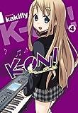 K-On!, kakifly, 0316188352