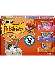 Purina® Friskies® Variety Pack Wet Cat Food