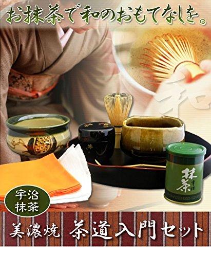 美濃焼 茶道入門セット B07PZ2KHF3