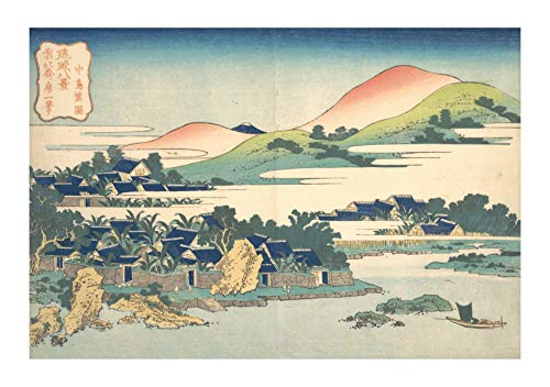Spiffing Prints Katsushika Hokusai - Banana Garden for sale  Delivered anywhere in USA