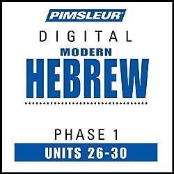 Hebrew Phase 1, Unit 26-30