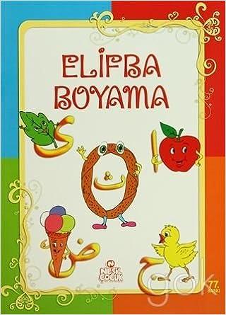 Elifba Boyama 9789752694927 Amazoncom Books