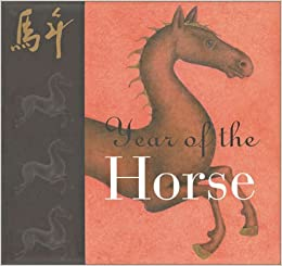 Book Year of the Horse by Nigel Suckling (2002-12-15)