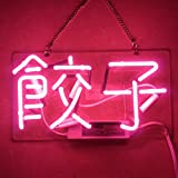 Mugua ''餃子'' Restaurant Shop Neon Sign Dumplings In Chinese Neon Sign 12'' x 7'' for Home Bedroom Pub Hotel Beach Recreational Game Room Decor Garage Wall Sign