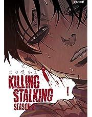 Killing stalking. Season 3: 1