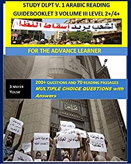 DLPT-V 1 ARABIC LANGUAGE STUDY GUIDE Advance 2+/4+ Book 3