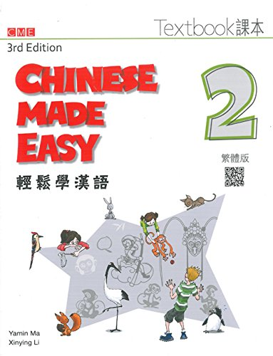 Book Chinese Made Easy Textbook 2 (3Rd Ed ) - Traditional (English