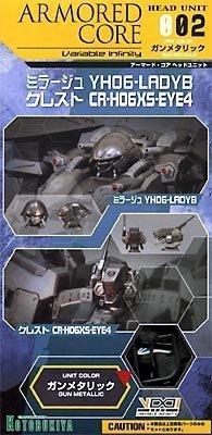 Armored-Core-custom-parts-head-unit-002-gunmetal-Ver
