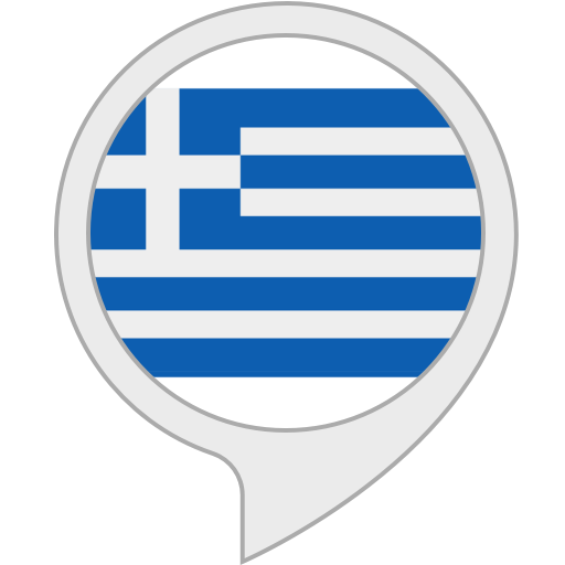 News from Greece