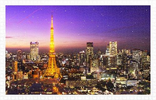 (Pintoo - H1769 - Tokyo Tower, Japan - 1000 Piece Plastic Puzzle)