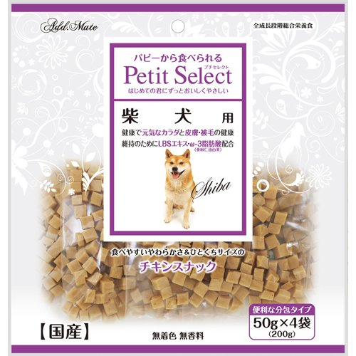 Adomeito (ADD. Mate) Petit Select Shiba Inu for 200g (50g × 4 Bags)