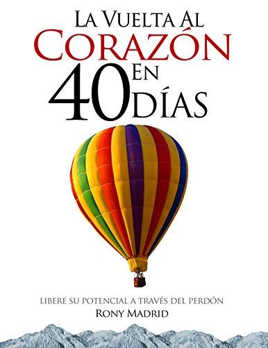 Vase Madrid - La Vuelta al Corazón en 40 días (Spanish Edition)