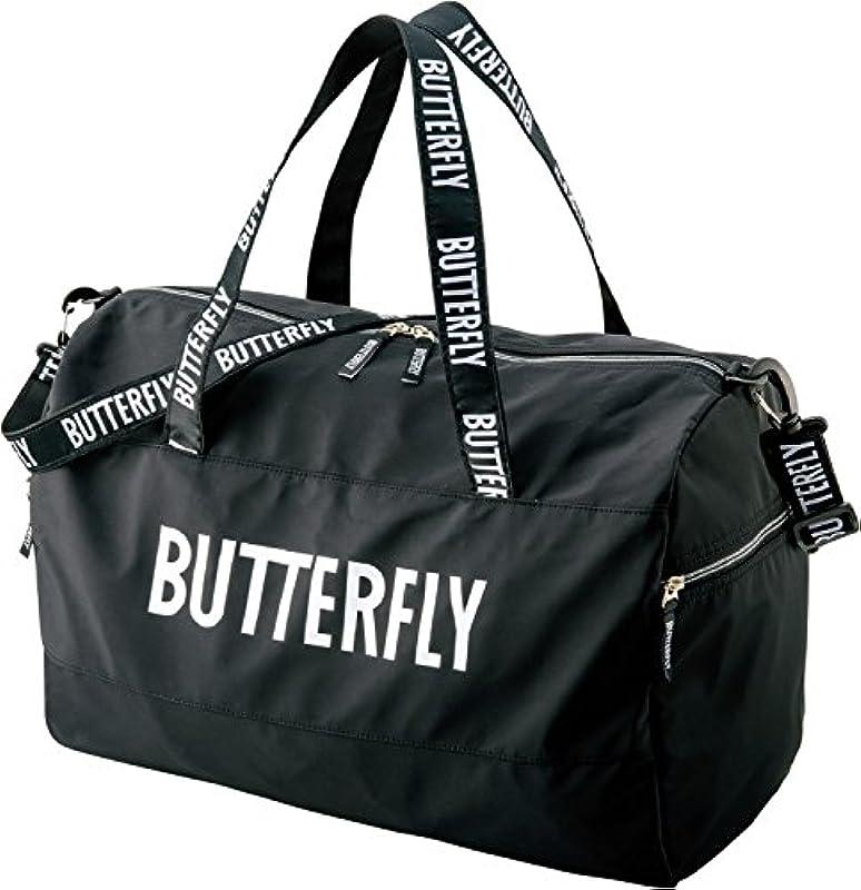 버터플라이(Butterfly) 탁구 백 rad fin・라이트 더플 아쿠아 블루 62910