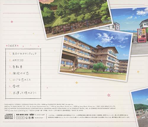 (Karakai Jouzu No Takagi San) Cover Song Collection
