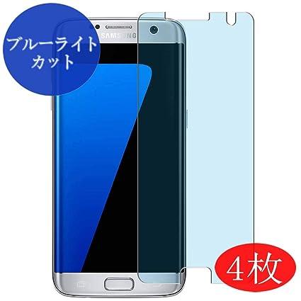 Amazon com: 【4 Pack】 Synvy Anti Blue Light Screen