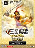 真・三國無双 Online ~龍神乱舞~ TREASURE BOX - PS3