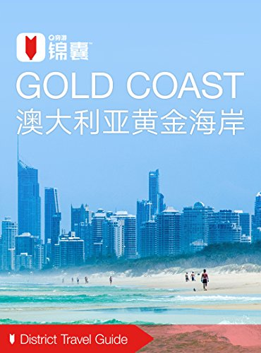 city-travel-guide-gold-coast-2016-chinese-edition