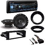 "Alpine CDE-172BT Bluetooth Receiver 82-9601 Pair 5 1/4"" Speaker Adapter for 98-13 Harley Davidson Metra 99-9600 S-S65 6-1/2"" 2-Way Car Speakers"