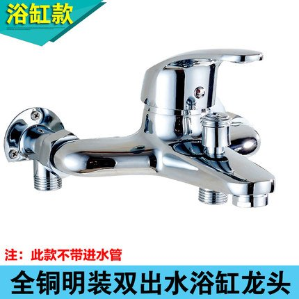 A Lpophy Bathroom Sink Mixer Taps Faucet Bath Waterfall Cold and Hot Water Tap for Washroom Bathroom and Kitchen All-Copper Wall Mounted Triple Hot and Cold A